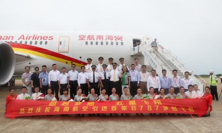 """海航还启动了""""圆梦中国""""计划,将为应届大学生,优秀基层党员,劳动模范"""