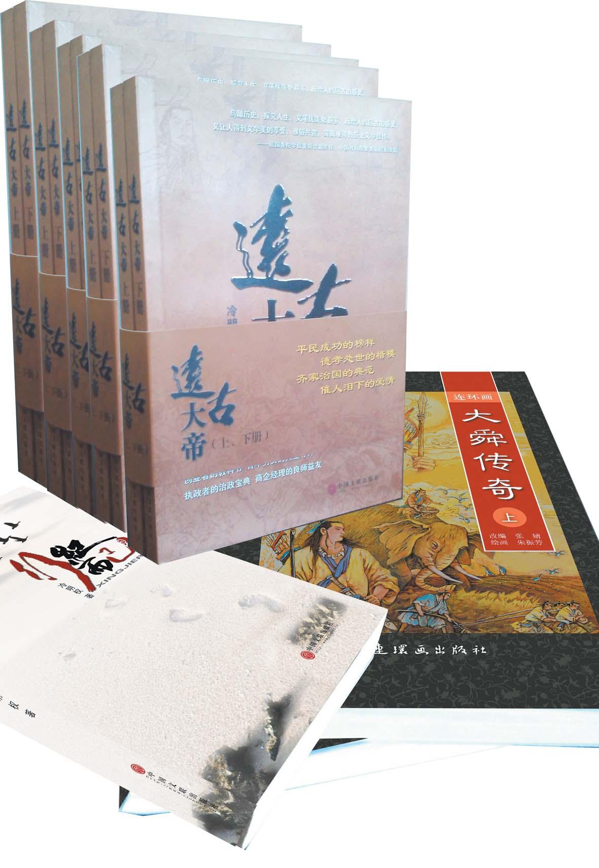 实现中国梦,必须激发中华民族精神基因,民族精神就要从传统文化的深厚