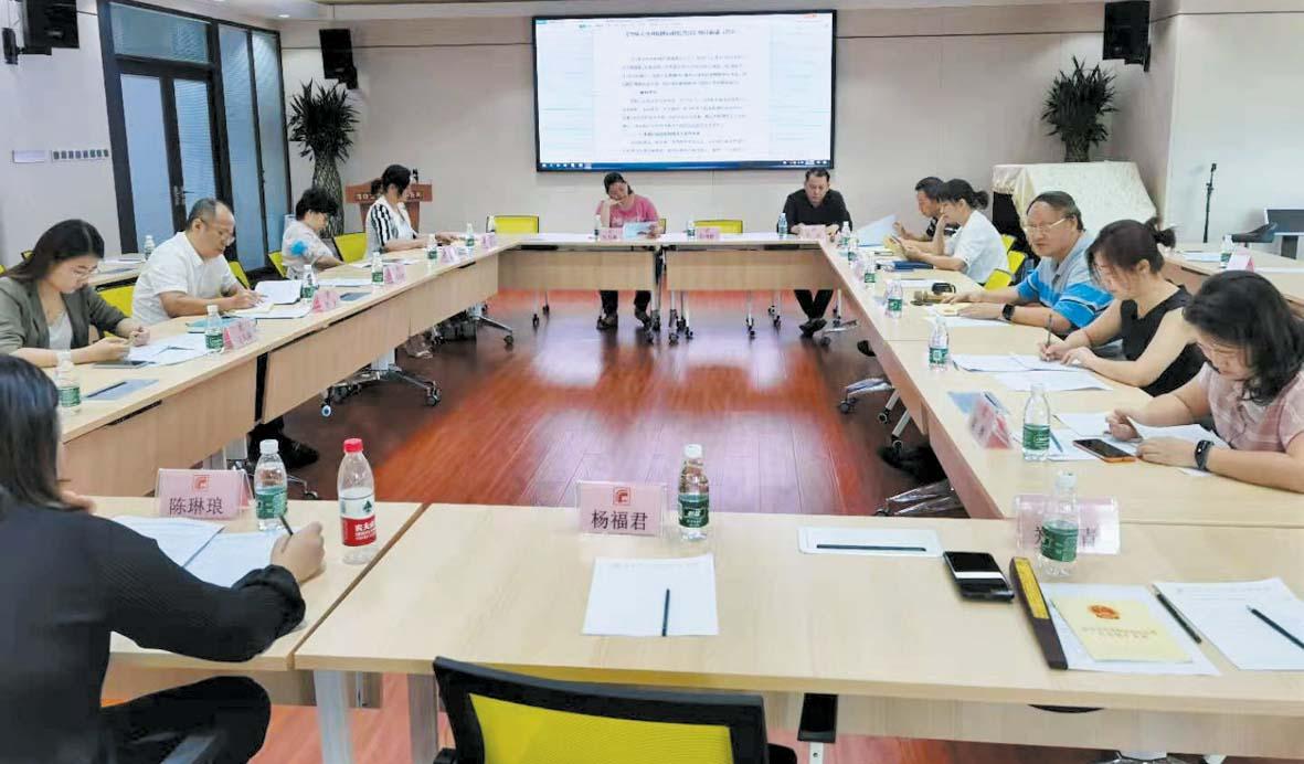 我会举办修订《海南省企业和企业经营者权益保护条例》座谈会
